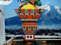 20141123_船橋市_青森県津軽観光物産首都圏フェア_1607_DSC09158