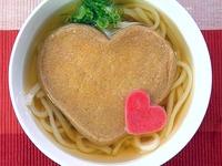 20150214_バレンタイン商法_ハート型お揚げ_きつねうどん_092