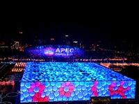 20141107_アジア太平洋経済協力会議_APEC_080