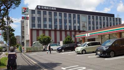 20200802_1018_医療法人協友会_船橋総合病院_DSC00499W
