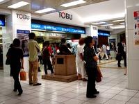 20070902_船橋駅コンコース_さざんかさっちゃん_1056_DSC01601