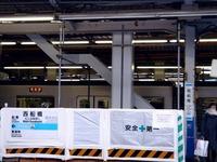 20140215_東京メトロ_西船橋駅_リニューアル工事_1622_DSC05446
