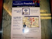 20160402_1642_船橋駅_連絡通路_デジタルサイネージ_DSC00624T