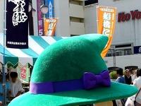 20140614_JR船橋駅北口おまつり広場_地場野菜即売会_1504_DSC06529T