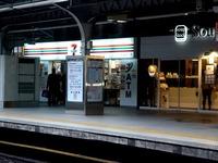 20120127_京急鉄道_駅コンビニ_セブンイレブン_1244_DSC00969