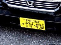 20140101_ららぽーとTOKYO-BAY_初売り_1612_DSC08374T
