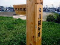 20100410_ヤマザキパン中央研究所兼研修センタ_1104_DSC00841