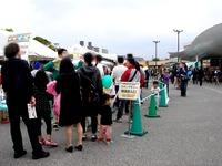 20140505_船橋競馬場_かしわ記念_ふなっしー_1129_DSC08899