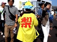 20140923_船橋競馬場_日本テレビ杯_ふなっしー_1420_DSC08493T