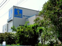 20040616_船橋市_京浜食品コンビナート_キーコーヒー_DSC02919
