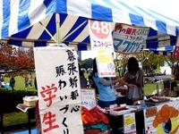 20141102_千葉市_神田外語大学_第27回浜風祭_1128_DSC05328
