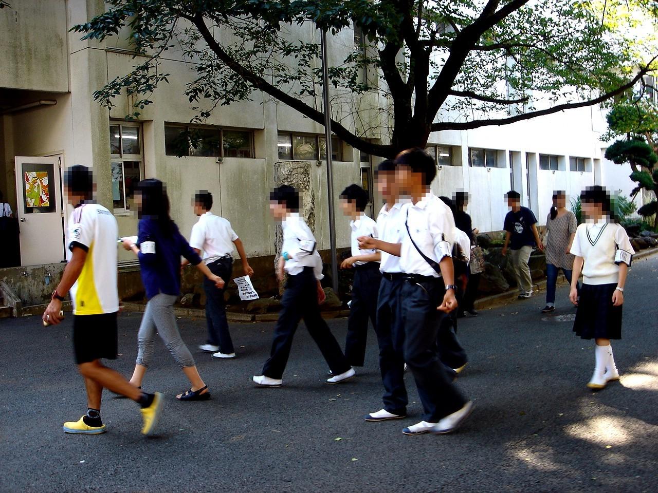 大学 東邦 東邦 中学校 付属