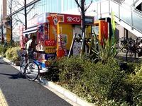 20071215_船橋市浜町2_ビビット南船橋_宝くじ売場_1047_DSC09473
