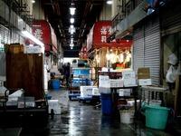 20140125_千葉市中央卸売市場_市民感謝デー_0955_DSC02070