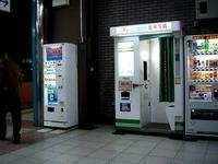 20121127_JR京葉線_JR南船橋_BOXガチャ_2003_DSC03439