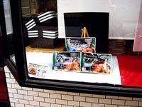 20140202_船橋市本町2_石井食品_イシイ_本社_1459_DSC03863