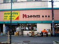 20081206_船橋市海神4_スーパーマックス海神店_1045_DSC03030
