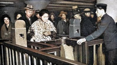 1930年(昭和5年)_東京地下鉄道_ターンスタイル_112W