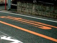 20151129_船橋市宮本7_歯科医院_自転車事故_高校生_1621_DSC00500T