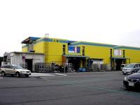 20140125_千葉市中央卸売市場_市民感謝デー_1004_DSC02114