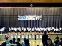 20141018_みな友ライブ_習志野市立屋敷幼稚園_1425_43010
