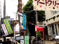 20160528_谷津遊路商店街_アートフリーマーケット_1127_DSC03244