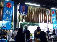 20140830_船橋市地方卸売市場_盆踊り大会_1728_DSC04012