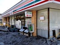 20110311_東日本大震災_浦安_被害_288