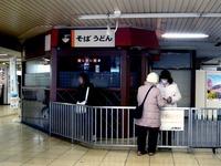 20120205_船橋市本町_JR船橋駅_あじさい茶屋店舗閉店_0931_DSC02595T
