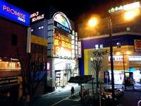 0160605_JR本八幡駅前_公営競技場外発売場_160