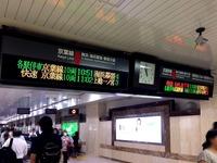 20160925_JR京葉線_東京駅_電光掲示板_ATOS_174