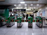20140221_JR東京駅_新幹線改札口_スノーボード_1926_DSC05973