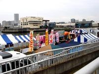 20140920_船橋港_ふなばしハワイアンフェスティバル_0847_DSC07433