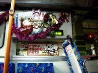 20151221_千葉_京成バス_クリスマス仕様_1958_DSC00025