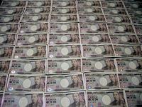 20160704_日本円_札_120