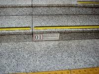 20140723_JR京葉線_東京駅_ホーム階段_カロリー_0821_DSC00374