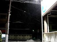 20140214_千葉県船橋市南船橋地区_関東に大雪_2025_DSC05169