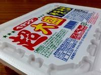 20150610_まるか食品_カップ焼きそばペヤング_440