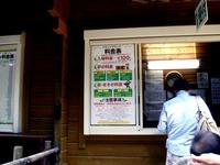20160503_松戸市21世紀の森と広場_バーベキュー場_1027_DSC04870