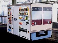 20150110_新京成_北習志野駅_しんちゃん電車_8502編成_010i