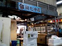 20140125_千葉市中央卸売市場_市民感謝デー_0954_DSC02067