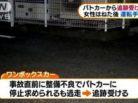 20160810_習志野市_パトカー追跡の車が女性はねる_152