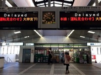 20150118_京成本線_大神宮下駅_人身事故_052