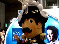 20160319_JAPANドラッグストアショー_幕張メッセ_1025_DSC09563T