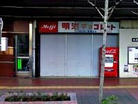 20140426_船橋市宮本2_嶋屋商店_食料品_酒_菓子_閉店_010