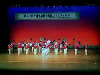 20151024_消防音楽隊_ステージマーチングショー_1509_35094