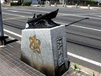 20151030_浦安市_江川橋_べか舟_012