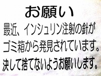 20150419_船橋市古作1_中山競馬場_トイレ_1100_DSC01632E
