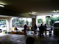 20141109_船橋市薬円台5_薬円台福祉まつり_0945_DSC06882