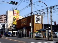 20140426_船橋市宮本2_焼肉きんぐ_食べ放題_0848_DSC05992